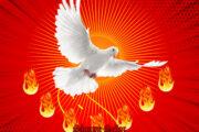 Secuencia de Pentecostés