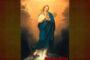 Oración a San Miguel del Papa León XIII